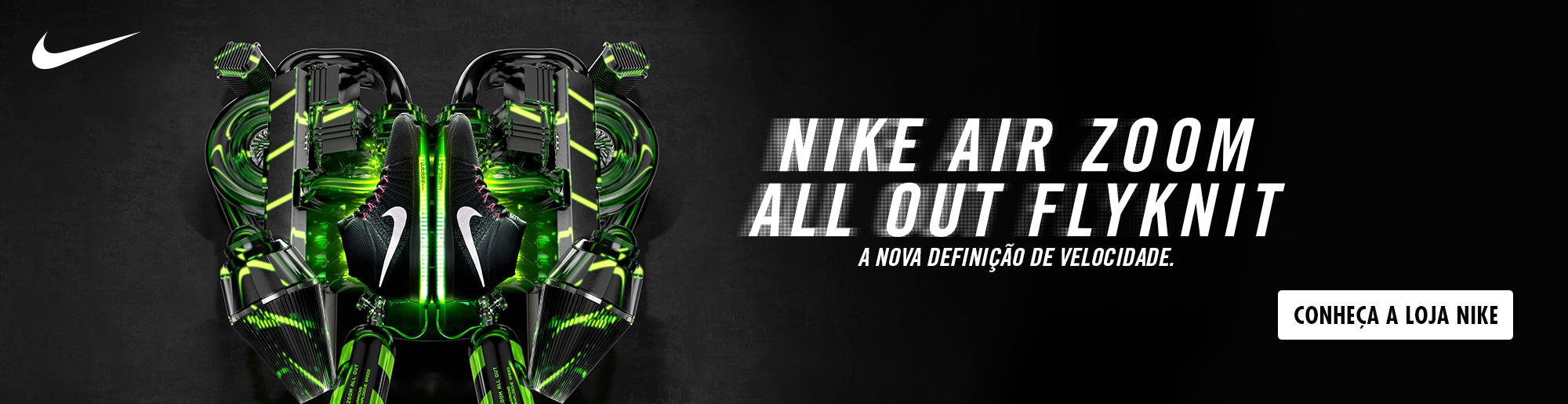 Loja Nike