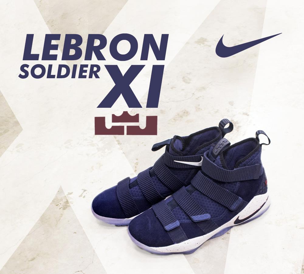BRESP2-Nike_Lebron