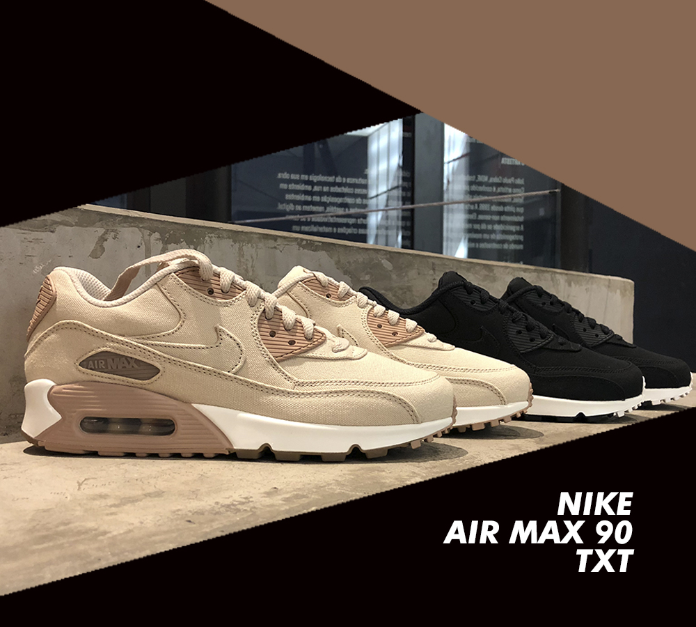 BRESP2-Air_Max_Selection