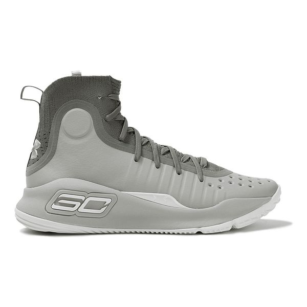Tenis-Under-Armour-Curry-4-Masculino-Cinza