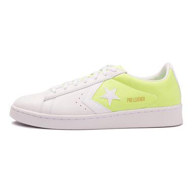 Tenis-Converse-Pro-Leather-Multicolor