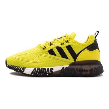 Tenis-adidas-Zx-2K-Boost-Masculino-Amarelo
