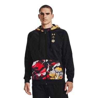 Blusa-Under-Armour-Rival-Cny-Masculina-Multicolor